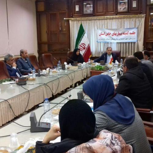 حضور مدیرعامل انجمن ام اس استان مازندران در جلسه کمیته بیماران خاص استان مازندران