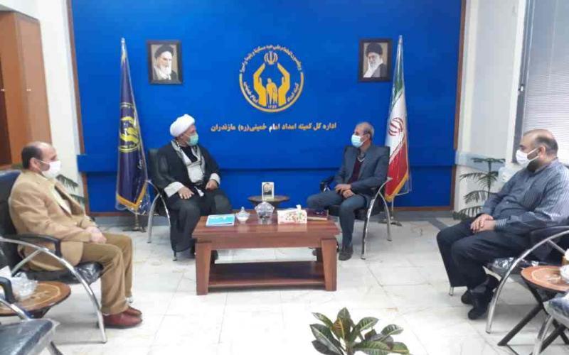 دیدار و نشست با مدیرکل محترم کمیته امداد استان مازندران - 26 آذر 1399
