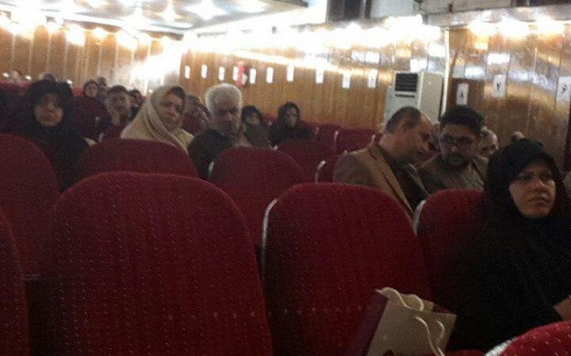 برگزاری همایش در سالن هلال احمر مازندران با همکاری شرکت آوست دارو در تاریخ  6 آبان 1395