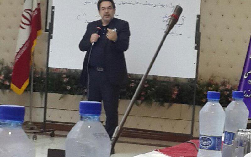 حضور مدیر عامل انجمن ام اس مازندران در همایش دوره تخصصی آشنایی با قوانین و مقررات سازمانهای مردم نهاد