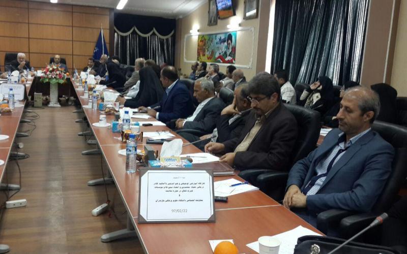 جلسه دانشگاه علوم پزشکی مازندران در تاریخ 22 اردیبهشت ماه 97