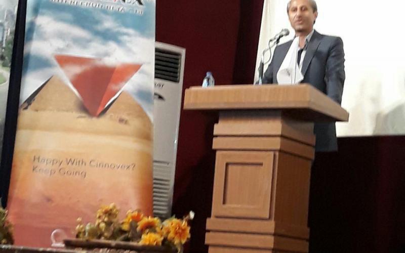 همایش علمی انجمن ام اس استان مازندران - 22 شهریورماه 1397