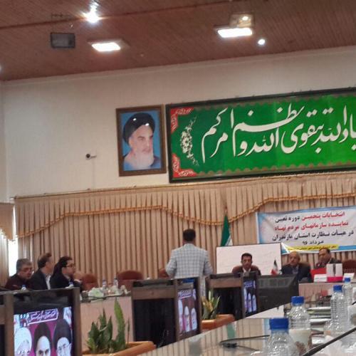 حضور مدیرعامل انجمن ام اس مازندران در انتخابات نماینده سازمانهای مردم