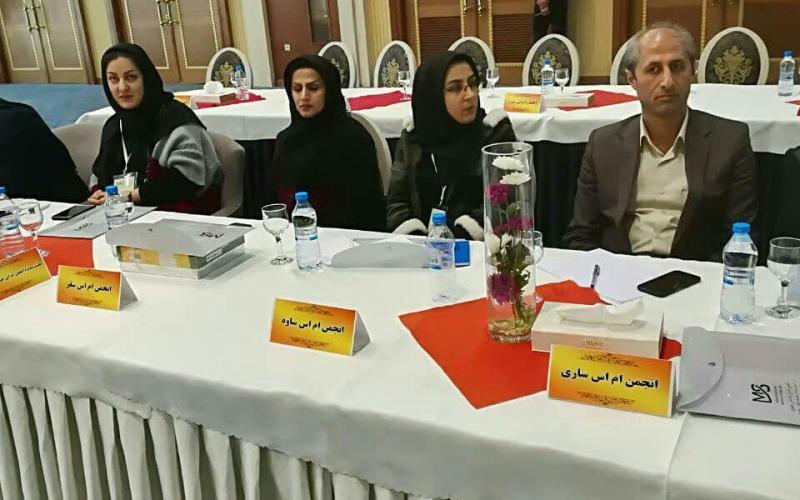 همایش سراسری مدیران عامل انجمنهای ام اس استانهای سراسر کشور در مشهد مقدس